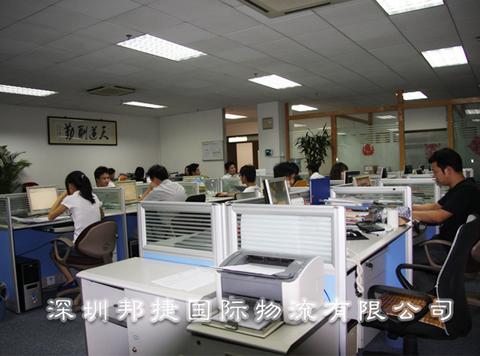 邦捷国际物流有限公司-办公一角