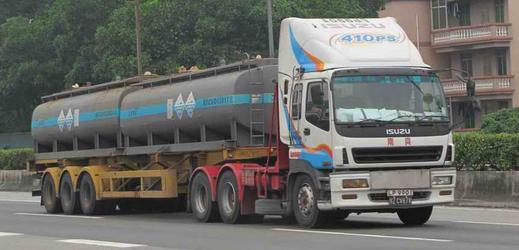 危险品运输等有着丰富的运输经验