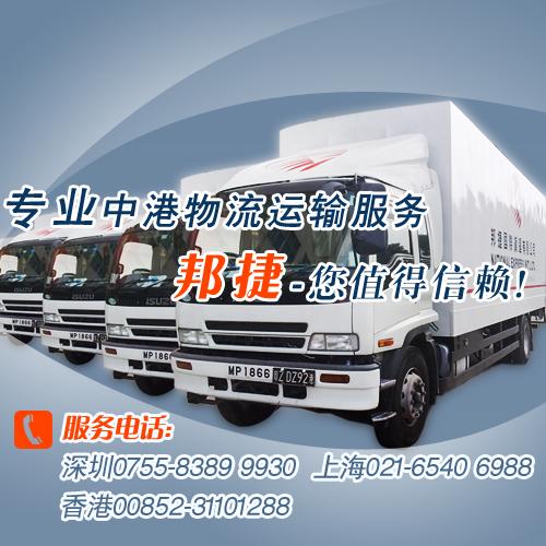 企业香港进口如何保障自己的货物安全到达